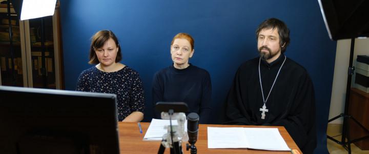 Дистанционные консультации для представителей православных школ и епархиальных отделов